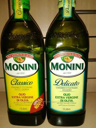 Оливковое масло Extra Vergine Monini, фото 2