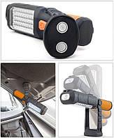 Автомобильный фонарь на магнитах 36Led Оптимус