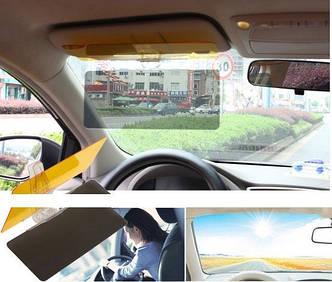 Антиблик для водителей для дня и ночи Glare Visor