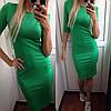Женское Платье Дарлинг розница 335грн опт 285 грн