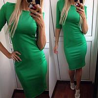 Женское Платье Дарлинг розница 335грн опт 285 грн, фото 1