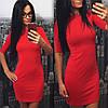 Женское Платье Дарлинг розница 275грн опт 255 грн