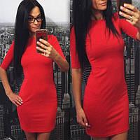 Женское Платье Дарлинг розница 275грн опт 255 грн, фото 1