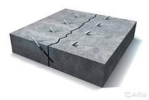 Инъецированние  бетона. Гидроизоляция бетона