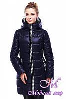 Женская  синяя зимняя куртка батальных размеров (р. 42-56) арт. Юлианна