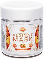 Альгинатная маска с абрикосом, 50 г
