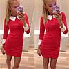 Женское Платье Белый воротничок 3 цветов розница 265грн опт 215грн