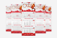 Квартальные календари изготовить