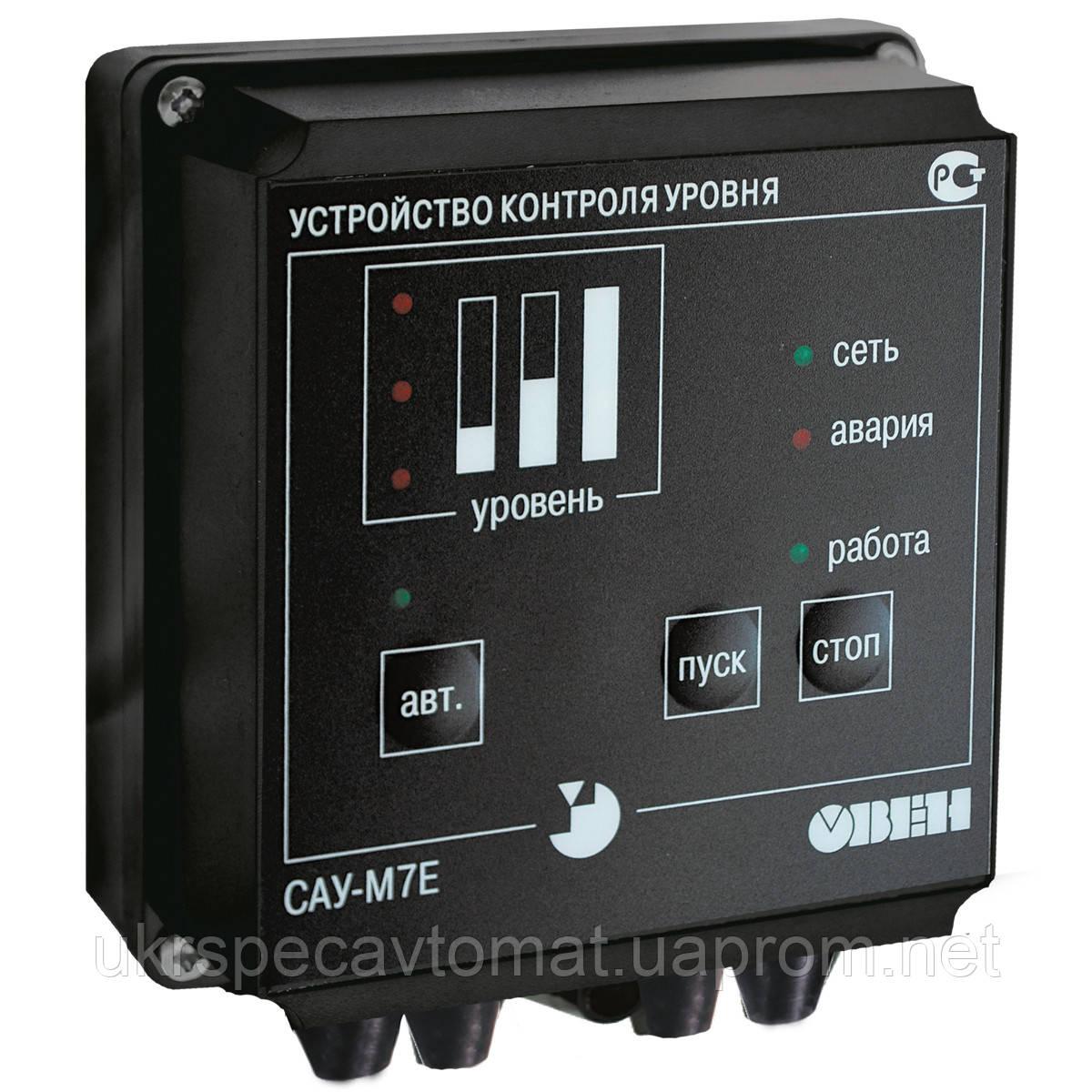 Сигнализатор уровня жидких и сыпучих сред САУ-М7Е