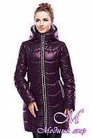 Женская красивая зимняя куртка больших размеров размеров (р. 42-56) арт. Юлианна