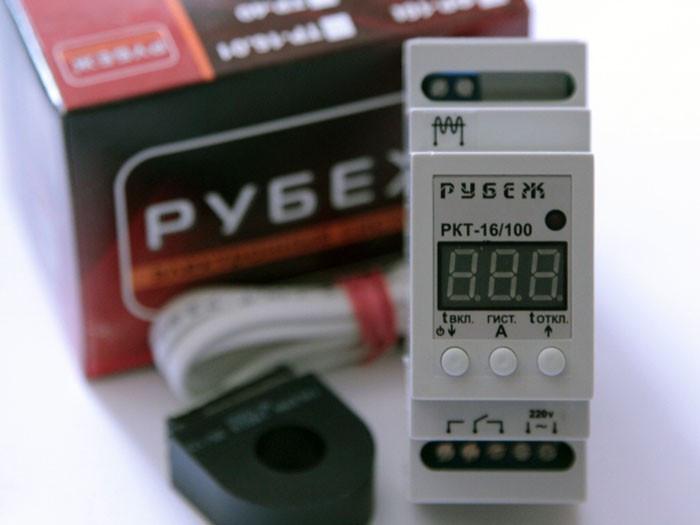 Однофазное реле контроля тока РУБЕЖ РКТ-16/100