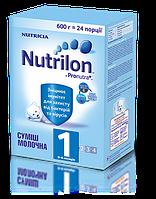 Детское питание «Смесь молочная сухая Nutrilon 1» для питания детей от 0 до 6 месяцев (600 грам)