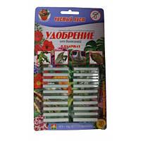 Удобрение в палочках от болезней растений (20 шт), Чистый лист