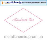 Прозрачный защитный лак для эластичного защитного покрытия металлических поверхностей Abdecklack Rot