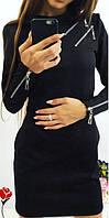 Женское Платье замочки 4, фото 1