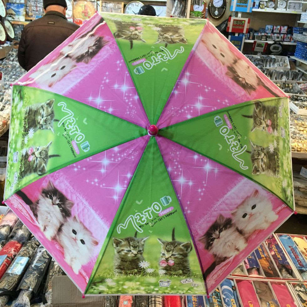 """Детский зонт трость """"Кошки 4"""" от компании Star Rain полуавтомат, 8 спиц"""