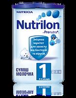 Детское питание «Смесь молочная сухая Nutrilon 1» для питания детей от 0 до 6 месяцев (800 грам)