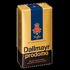 Кофе молотый Dallmayr prodomo 500 г 100% Arabica