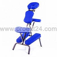 Массажный стул с сумкой, голубой