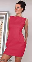 Женское  летнее Платье Марго 4 цветов розница 309 игрн опт 259грн, фото 1