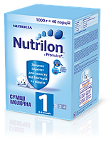 Детское питание «Смесь молочная сухая Nutrilon 1» для питания детей от 0 до 6 месяцев (1000 грам)