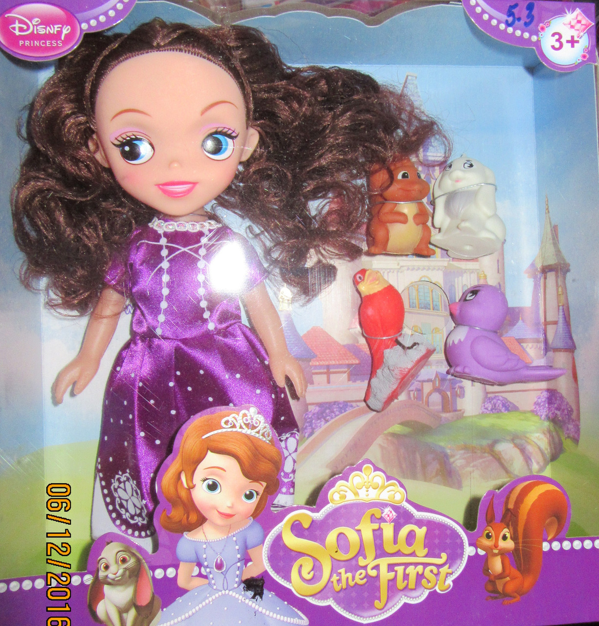 Принцесса София с зверюшками 2 вида