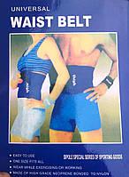 Универсальный пояс для похудения Waist Belt Universal