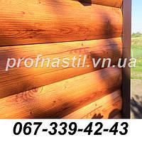 Сайдинг металлический 067-339-42-43 металлосайдинг под Бревно, под Сруб, под дерево. Сайдинг - панели шириной 35 см. Есть цвета Золотой или Светлый дуб, Сосна и Темный дуб толщины 0,43 мм.