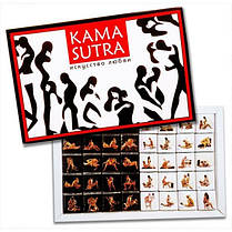 Шоколадный набор Камасутра 30 шт. в наборе