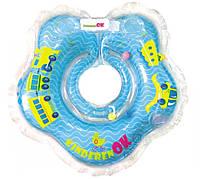 Круг для купания младенцев в ванной Жемчужинка