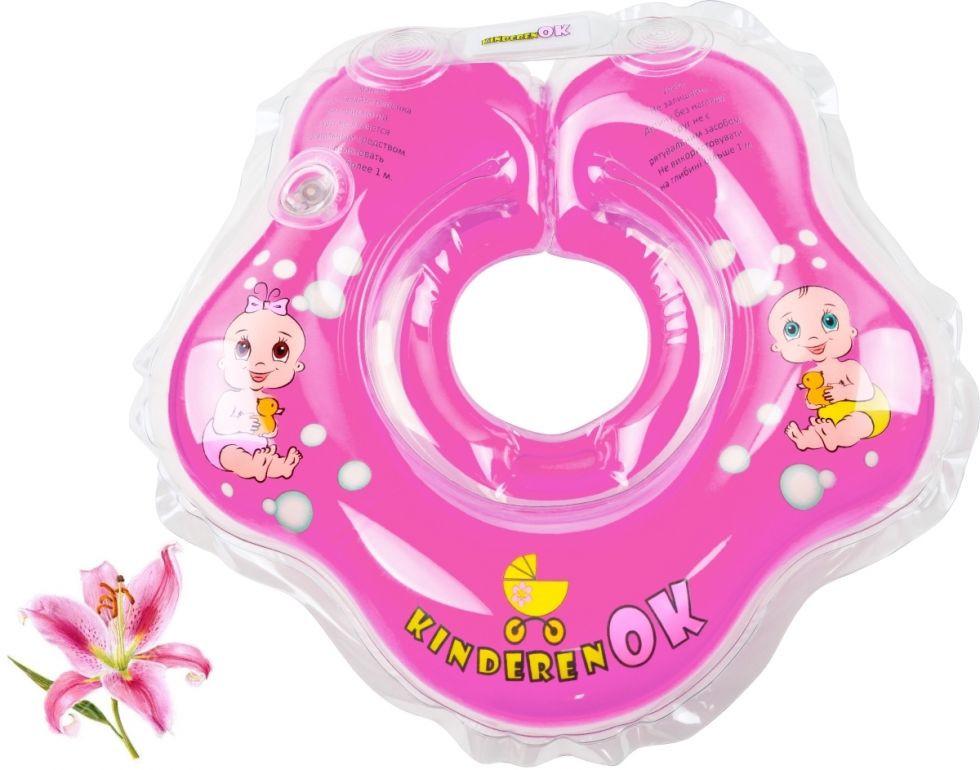 Круг для купания младенцев в ванной Лилия