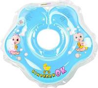 Круг для купания младенцев в ванной Незабудка