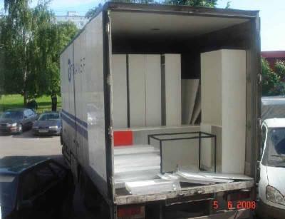 Офисный переезд в Черновцах и области - фото 1