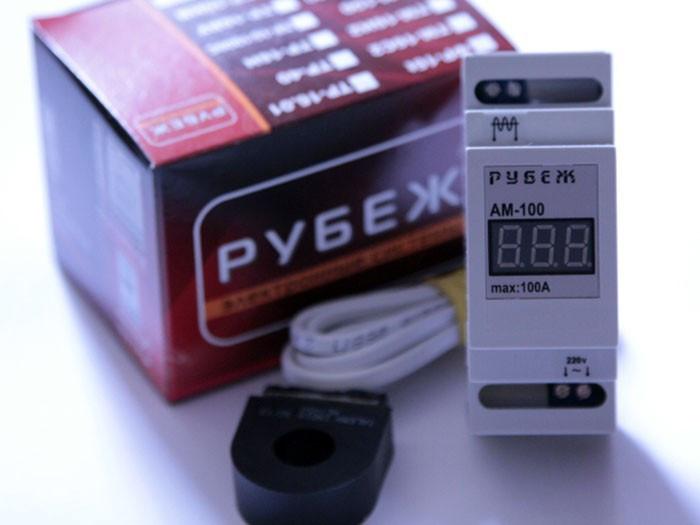 Амперметр переменного тока однофазный цифровой РУБЕЖ АМ-100