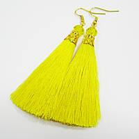 Серьги-кисточки желтые, шелк [6 см]