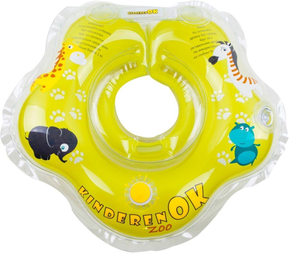Музыкальный круг для купания младенцев в ванной Zoo