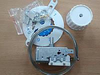 Термостат для холодильника K59-L1102 1.2 м