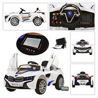 Детский электромобиль BMW concept M 2510 (MP4) ER-1 (мягкие колёса, блютуз, белый)***