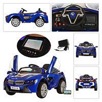 Детский электромобиль BMW concept M 2510 (MP4) ER-4(мягкие колёса, блютуз, синий)***