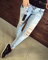 Красивые женские джинсы Philipp Plein
