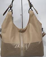 Женская сумка с перфорацией бежевая Ватту Новая коллекция 8