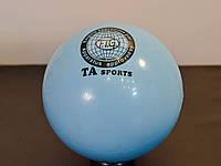 Мяч для художественной гимнастики 400 гр