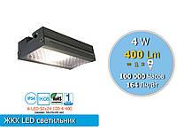 Антивандальный Led светильник ЖКХ, аналог лампы накаливания 45W