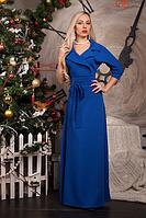 Яркое нарядное платье в пол с отложными бортами ,размер 46,48,50 электрик