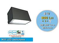 Антивандальный Led светильник ЖКХ, аналог лампы накаливания 90W