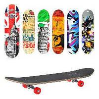 Скейтборд скейт