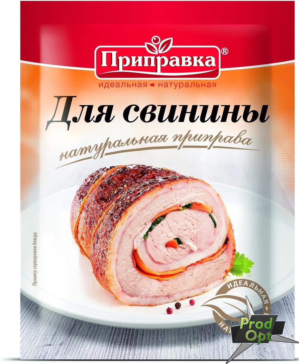 Приправка до свинини 30 г