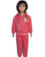 Практичный костюм для девочек