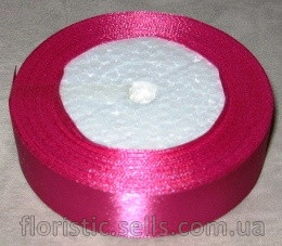 Лента атласная 2,5 розовая