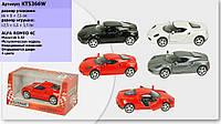 Коллекционная Модель - Alfa Romeo 4C, инерционная, открываются двери, Kinsmart KT5366W